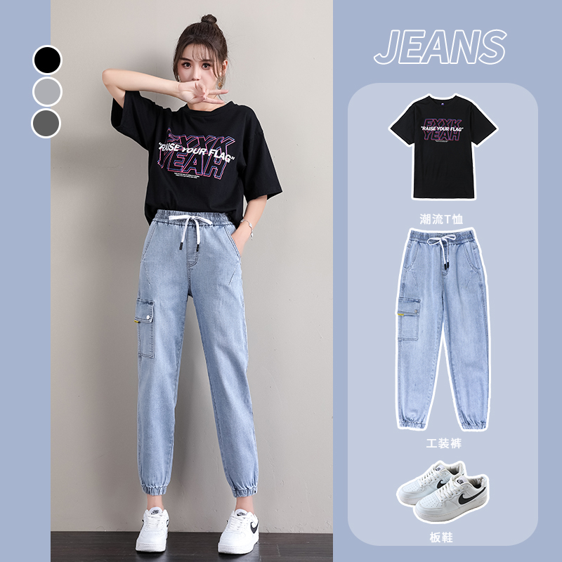 Womens pants thin high waist comfortable fast leg jeans fashion casual loose overalls five color radish Harun pants fashion
