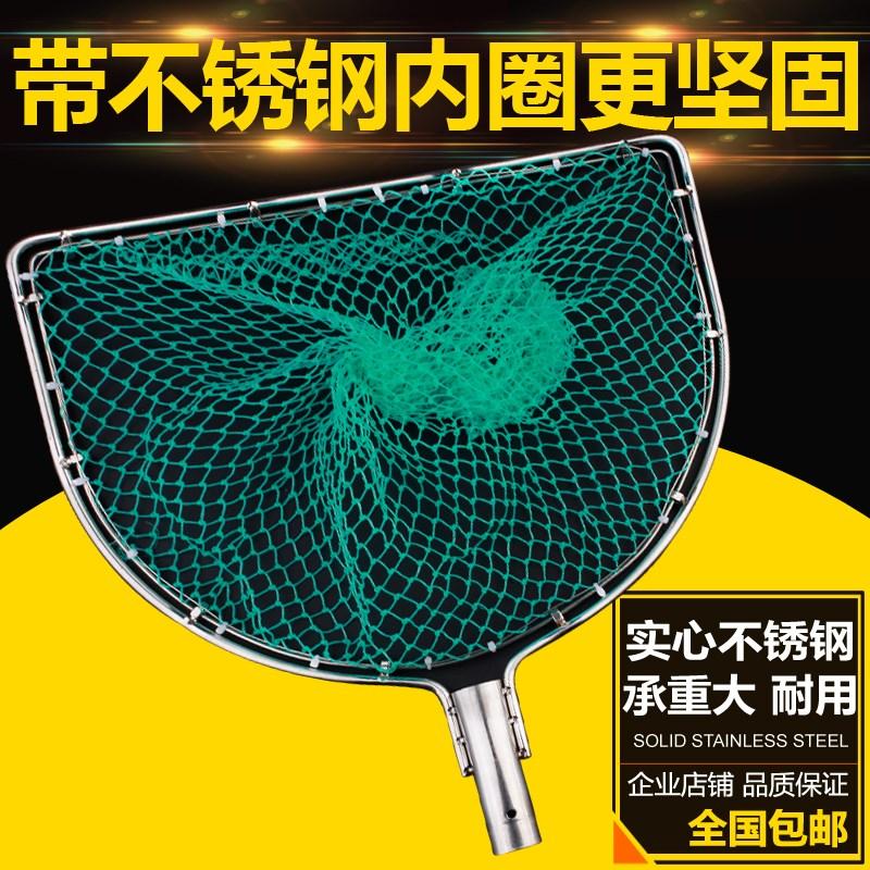 304不锈钢实心海鲜抄网头加粗店养殖捞鱼网配件抄网兜防挂渔市场