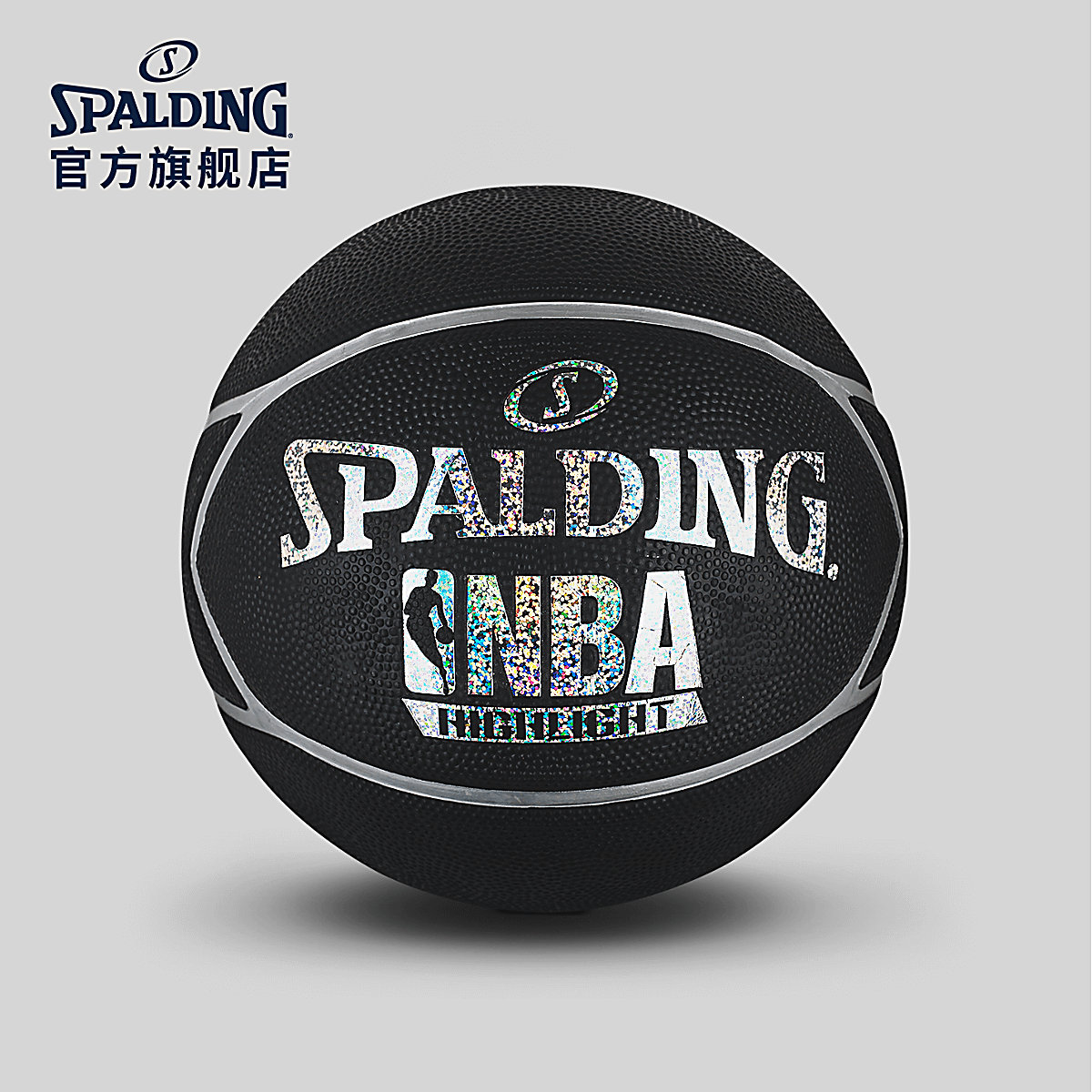SPALDING официальный флагманский магазин Highlight серебро вспышка звезда форма стол кожа резина баскетбол 83-497Y