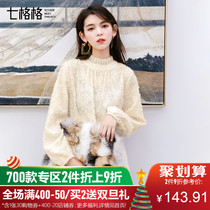 Hong KONG-flavored chiffon shirt long-sleeved female early autumn dress 2018 new Korean version temperament Lady Lace top foreign gas small shirt tide