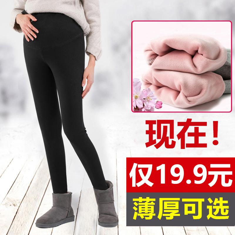 孕妇春秋孕妇裤外穿长裤子打底裤