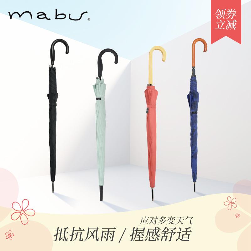 日本进口MaBu轻质抗风暴雨半自动长柄伞晴雨伞商务伞男女