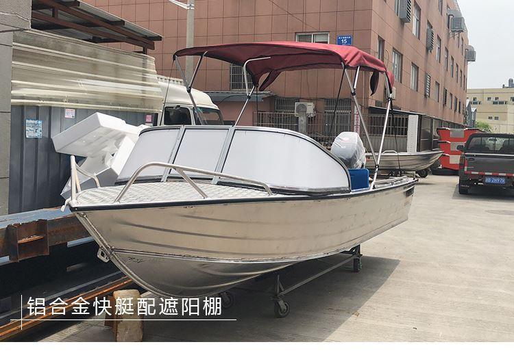帐篷橡皮艇新款船用雨搭雨蓬钓鱼船座椅支撑杆快艇遮阳棚户外防晒