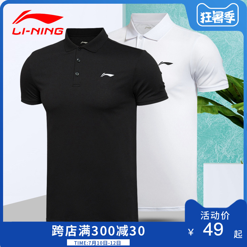 Спортивные рубашки Поло Артикул 44913383779