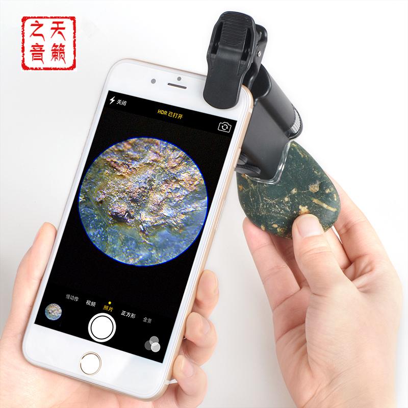 高清手持式便携手机显微镜放大镜100倍古玩古董PCB电子显微镜拍照