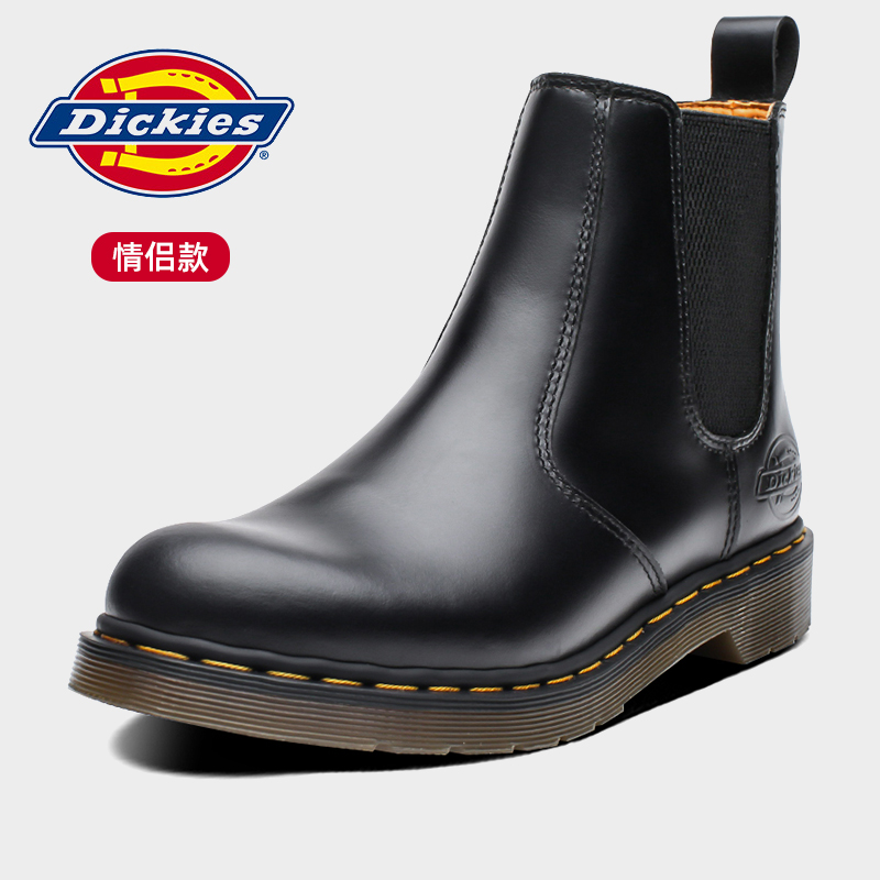 Dickies autumn mens Martin boots British style womens Chelsea boots couple high top leather boots military boots without laces
