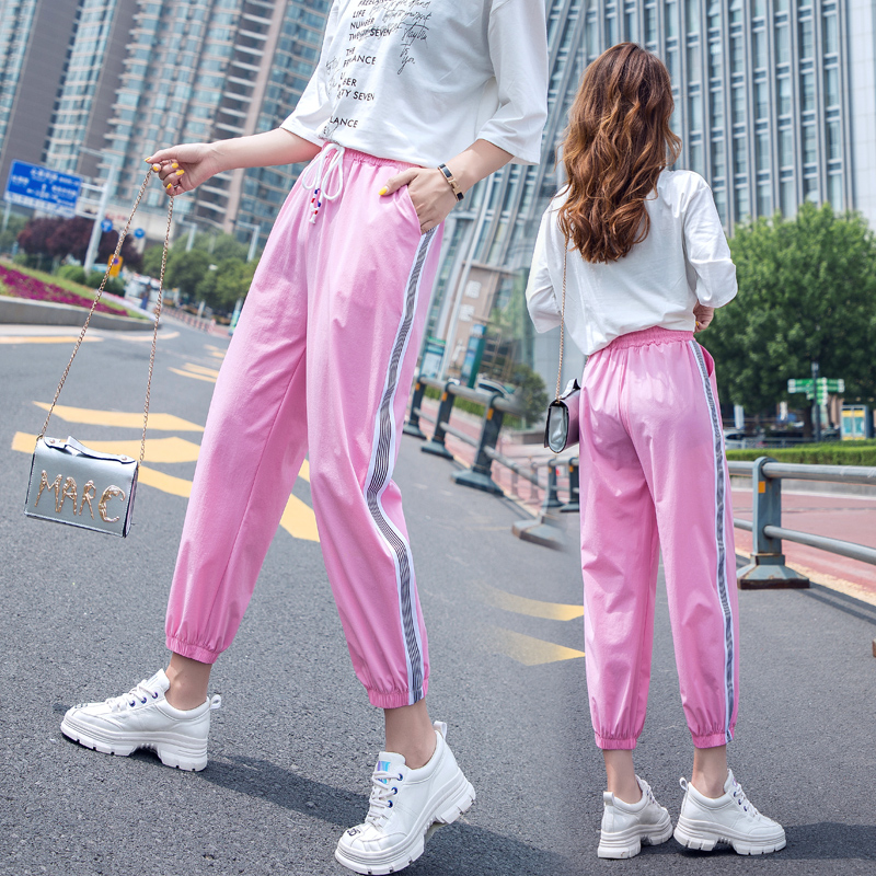 9-point Harem Pants Girls casual 8-point slim loose sports side webbing mouth high waist thin jogging pants