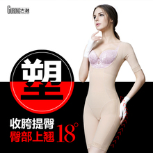 Gu Rong short-sleeved reinforced corset corset abdomen waist hips corset clothes body shaping slimming clothes open