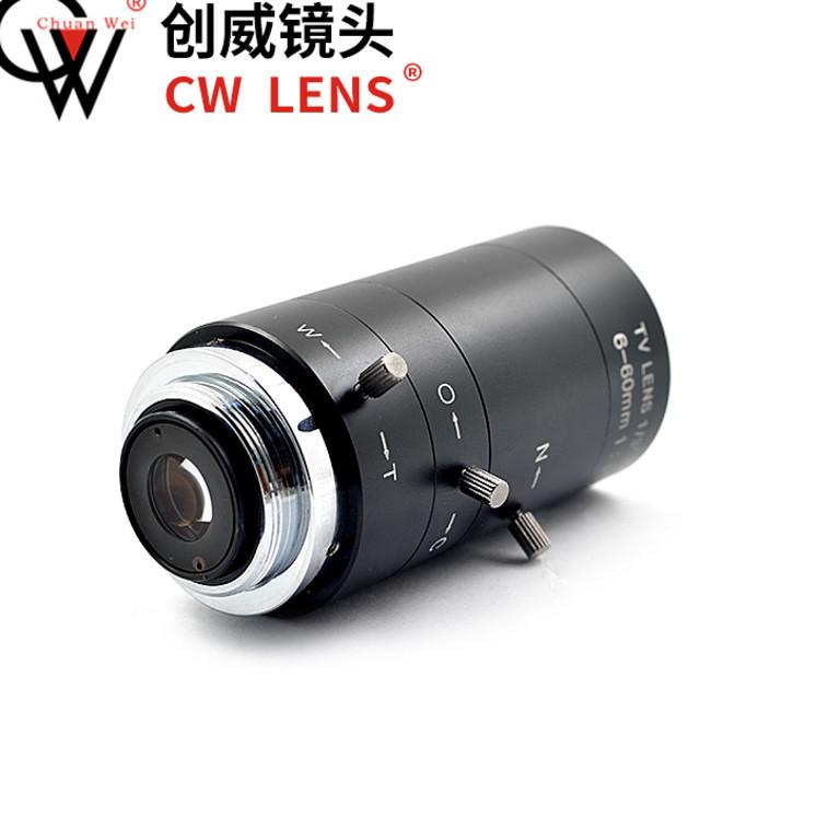 Оборудование для камер наблюдения Артикул 617613274836