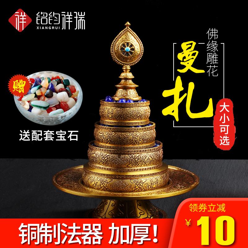 Круги с буддийскими текстами Артикул 616954968332