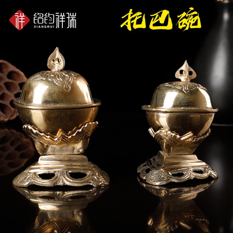 黄铜铜托巴拖巴嘎巴拉碗藏传佛教用品法器供品密宗供品法器 Изображение 1
