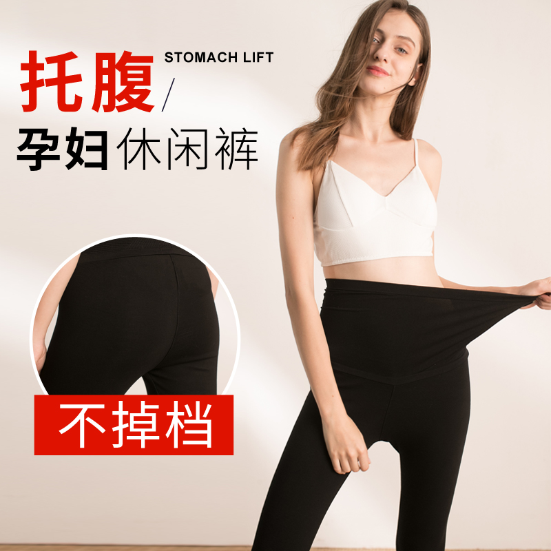 Pregnant womens bottoming pants summer thin pregnant womens Capris outer wear fashionable Capris fashionable mothers short pants pregnant womens clothes