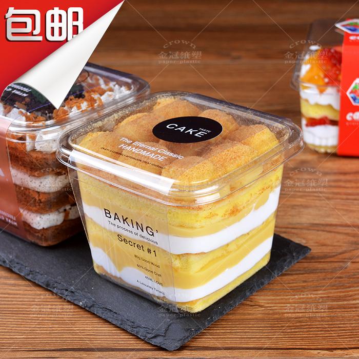 方形蛋糕盒木糠冰激凌豆乳慕斯千�铀�果布丁杯烘焙包�b盒50套包�]