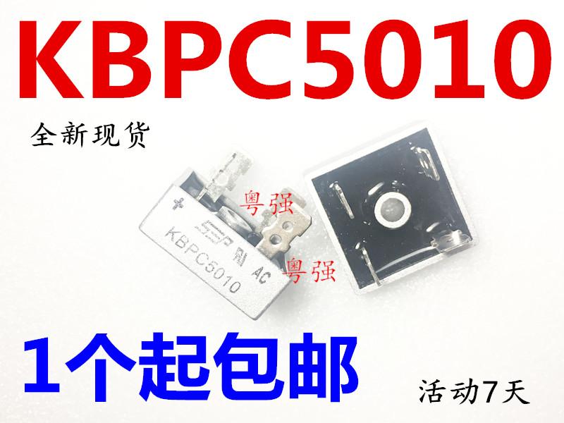 KBPC5010 50A 1000V однофазный целую струиться мост целую струиться мост квартет тип совершенно новый SEP