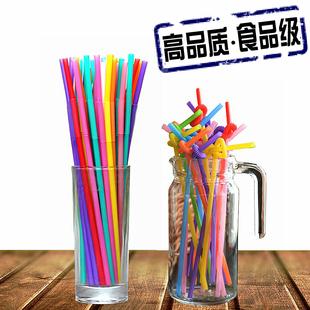 一次性吸管彩色艺术吸管环保弯曲饮料果汁可乐创意造型长吸管包邮