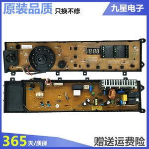 吉德滚筒洗衣机电脑板JW70/75/80-12SMD一122SMD原装原厂正品主板