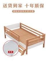 实木儿童床带护栏宝宝小床拼接大床加宽边床延边男孩婴儿榉木单人
