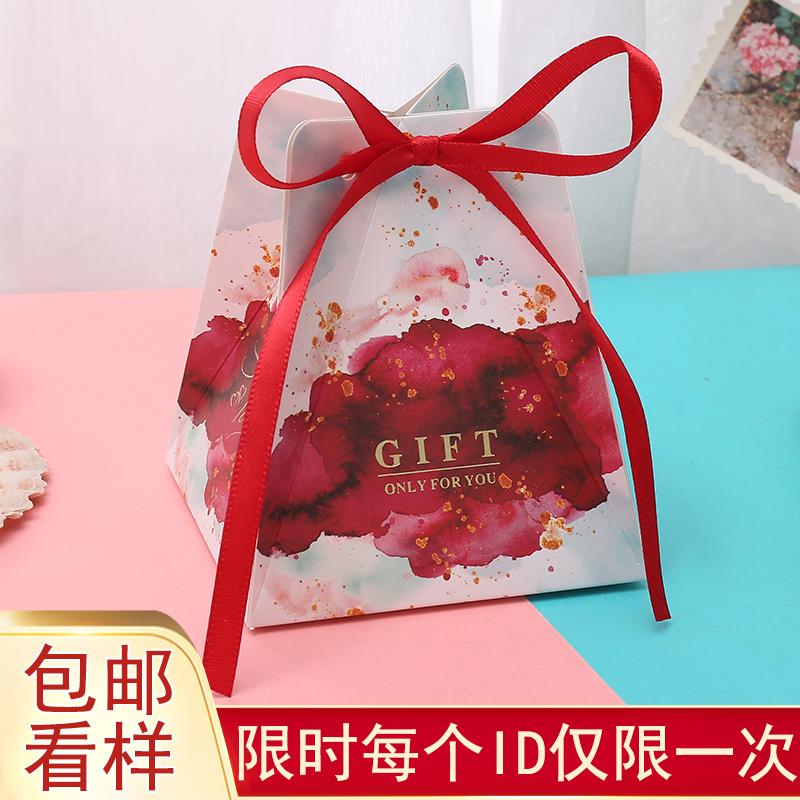 2021新款喜糖盒结婚抖音森系创意浪漫欧式糖果盒子isn风婚礼糖袋