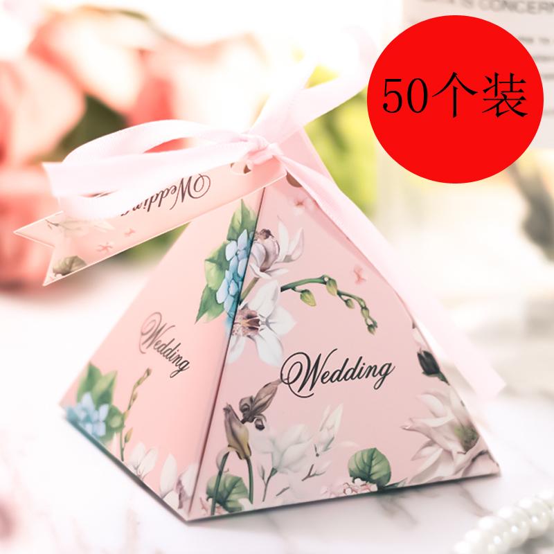 喜糖盒结婚创意糖盒浪漫韩式喜糖礼盒婚礼新款isn风抖音糖果盒子