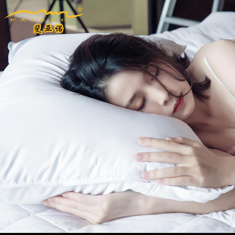 斐亚诺酒店宾馆客房家居卧室羽绒白鹅绒鸭绒枕头枕芯 护颈枕 成人