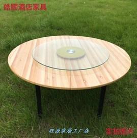 可收折叠圆桌餐桌家用圆形杉木大圆台园桌面歺桌吃饭桌拆叠桌子图片