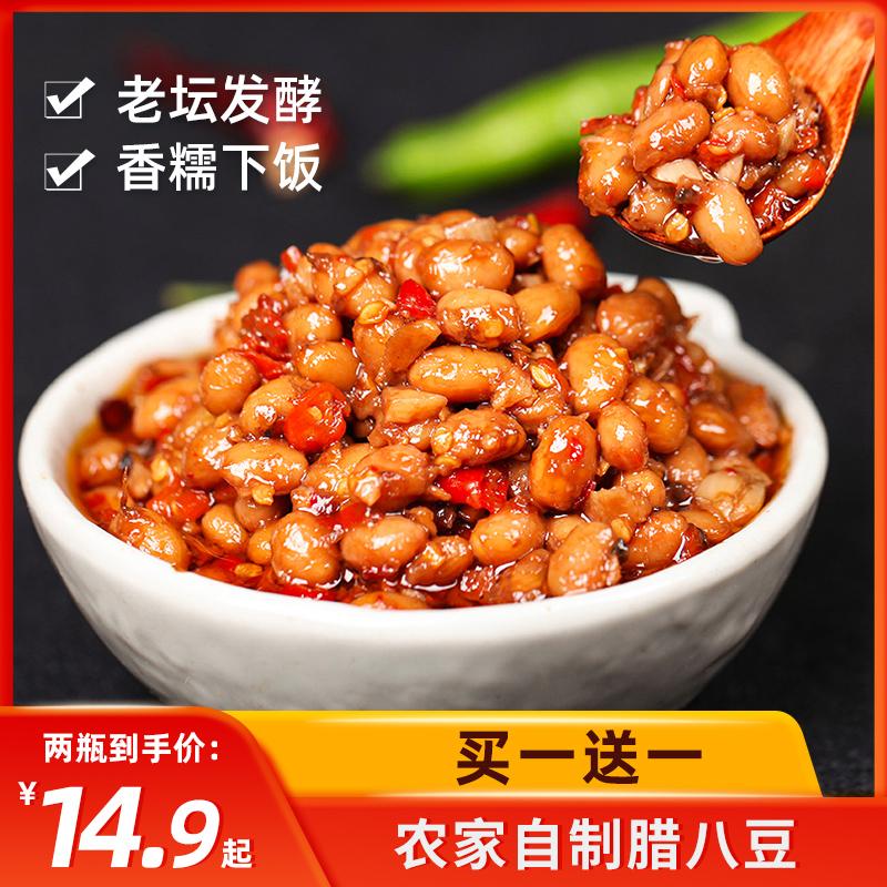红油腊八豆香辣开胃瓶装特产下饭菜湖南辣八黄豆瓣酱拌饭豆豉酱豆