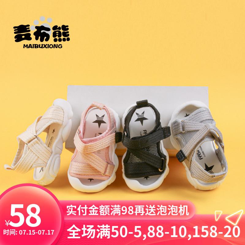 亲子鞋母子同款夏季1一3岁婴儿软底防滑凉鞋宝宝男童鞋子儿童小童
