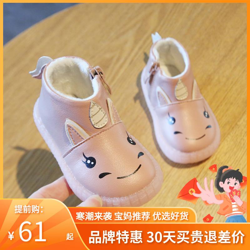 秋冬季女童0公主软底婴儿加绒棉鞋