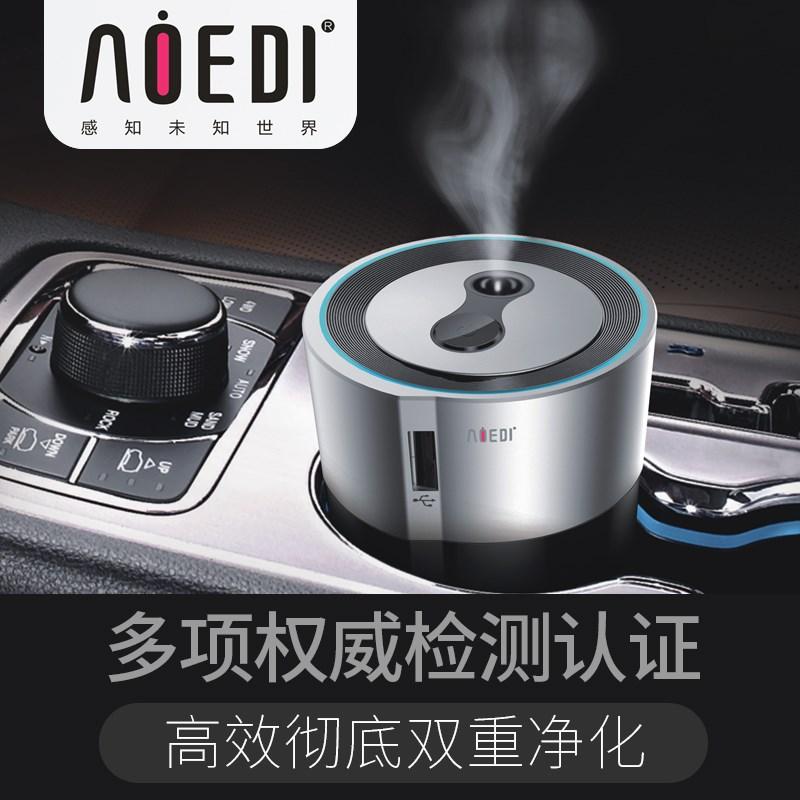 车载加湿器汽车迷你USB车内香薰喷雾家用车用静音便捷空气净化器