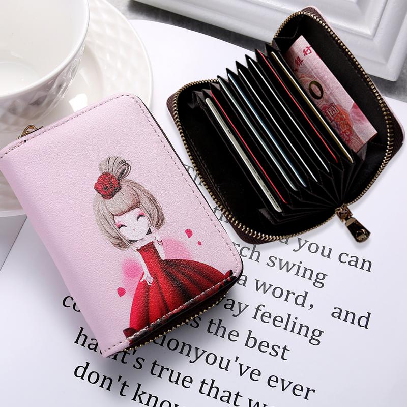 10月18日最新优惠新款防消磁卡套小巧一体女式钱包