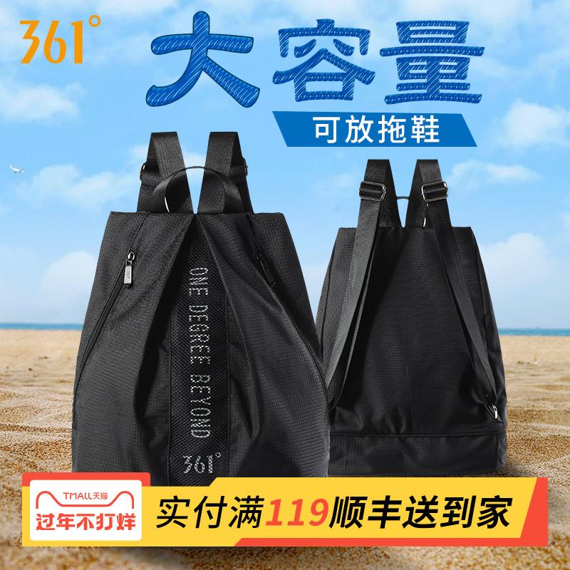 361度干湿分离游泳防水包男女运动束口健身便携袋双肩背包收纳袋