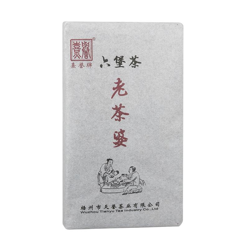 黑茶 梧州六堡茶 天誉茶厂 陈年老茶婆 茶砖 500g 包邮