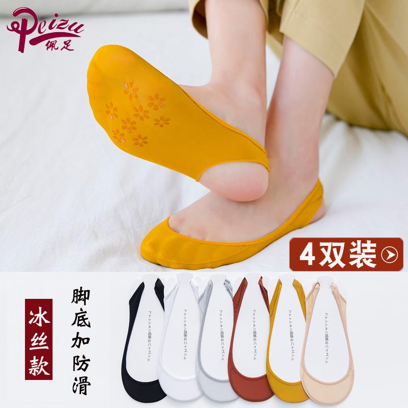船袜女夏季薄款浅口短袜冰丝镂空高跟鞋袜底硅胶防滑夏天隐形袜子