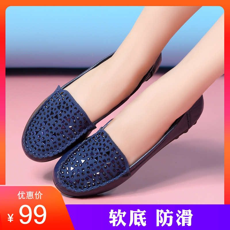 Mothers shoes childrens 40 antiskid 50 year old comfortable womens shoes for summer