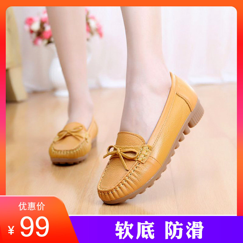 Mothers shoes childrens 40 summer 50 year old Doudou shoes flat bottomed middle-aged and old peoples shoes 41 large 42 womens shoes
