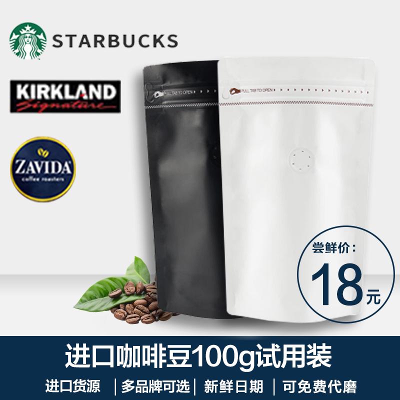 Коллекции на тему Starbucks Артикул 611010046251
