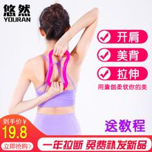 韩式瑜伽环拉筋环拉韧带瘦手臂腿魔力圈瑜珈家用健身器材魔力环