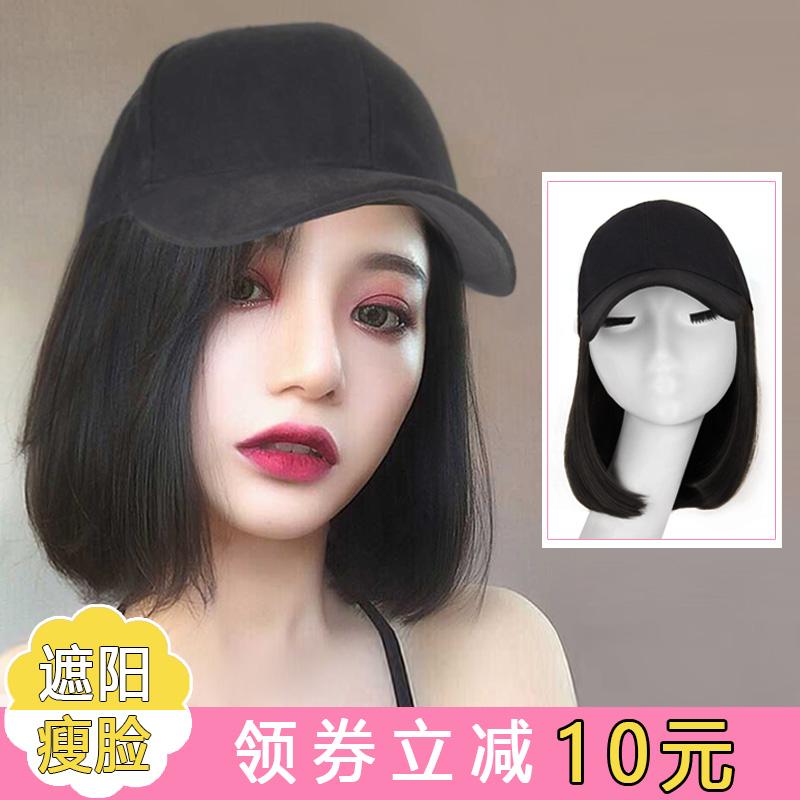 假发女短发帽子假发一体女夏天时尚韩国网红圆脸波波头全头套式
