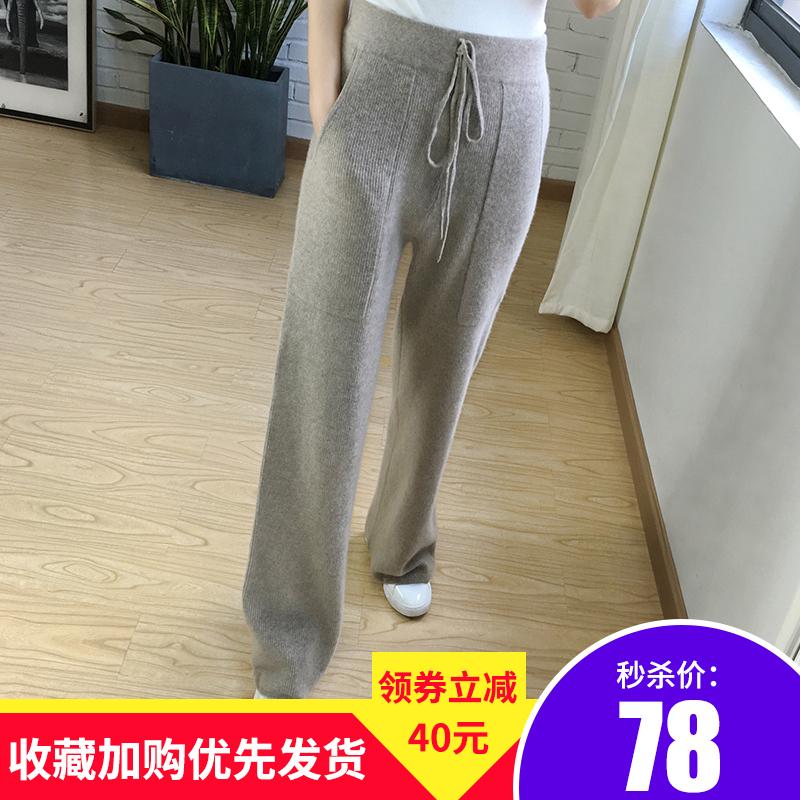 羊绒针织垂感休闲外穿高腰裤阔腿裤限5000张券