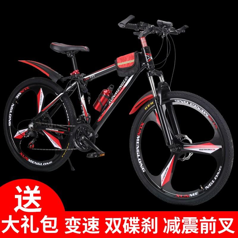 假一赔三山地车成人双碟刹自行车24寸/26寸/变速男女学生三刀轮一体轮单车