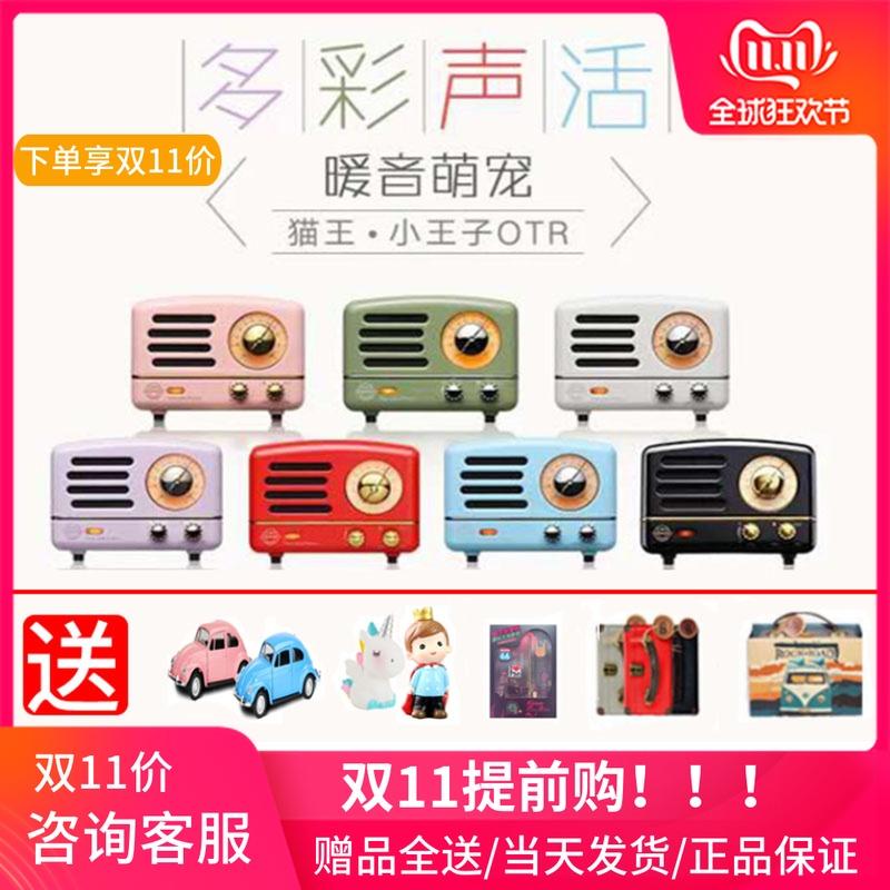 猫王收音机 猫王小王子小音箱原子唱机无线蓝牙便携音箱