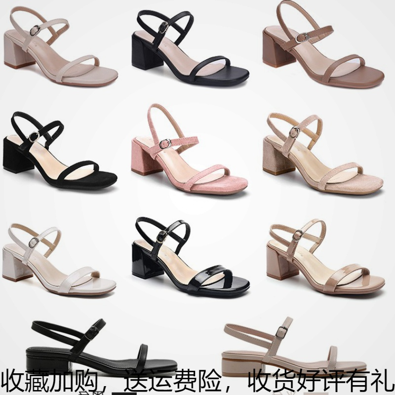 Sandal lady summer middle heel 2020 new versatile anti slip fairy style high heel one line buckle belt open toe shoes womens evening shoes