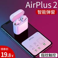 楠思2021年新款蓝牙耳机5.0真无线双耳入耳式适用iphone小米vivo苹果oppo华为超长续航12专用女生原装xr正品x