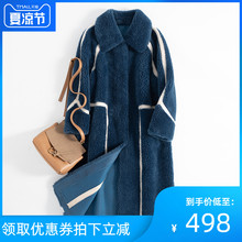 Granular sheep shearing overcoat female middle and Long-style winter 2019 new lamb fur and grass composite fur outer jacket