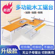 加厚不锈钢双层工作台厨房操作台打包台打荷台工作桌商用304国标