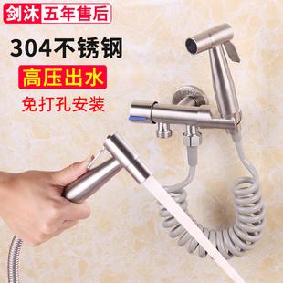 增压高压马桶喷枪水龙头冲洗器家用厕所卫生间伴侣妇洗器水枪喷头