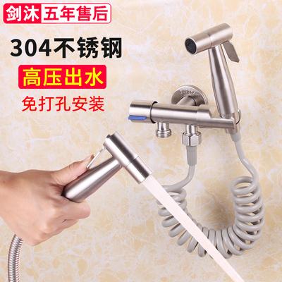 增压高压马桶喷枪冲洗器家用水龙头