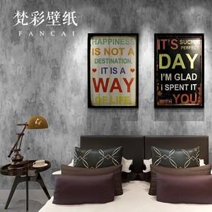 领50元券购买日本购客厅有图案无纺布10m卷墙纸
