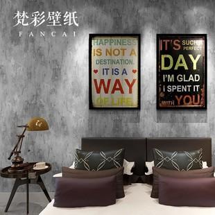20新品客厅有图案无纺布10M卷卧室家装主材碧纸墙纸壁纸背景
