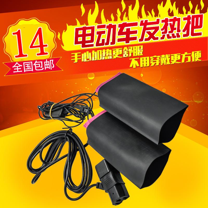 。电动车配件交通工具装备区电动车电热手套电暖护手发热把套48v